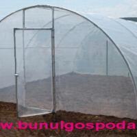 Solarii (kit complet) pentru legume sau rasaduri Poza