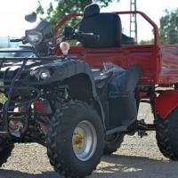 Atv Vyctorios Bumper Nytro->Quad Poza