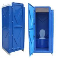 Toaleta ecologica albastra Poza