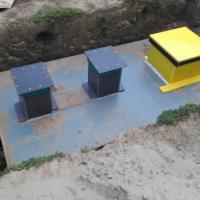 Mobilier pentru gradina Poza